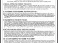 안식일교회 재평가 전문(신문)